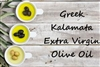 Kalamata  Extra Virgin Olive Oil